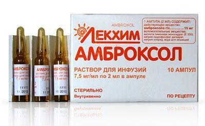 Препарат амброкосол