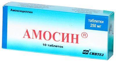 Препарат амосин