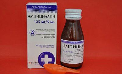 Препарат ампициллин