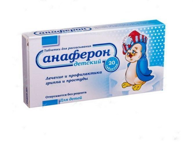 Анаферон для младенца
