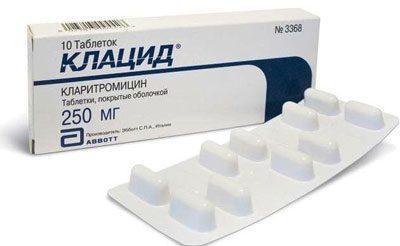 Препарат клацид