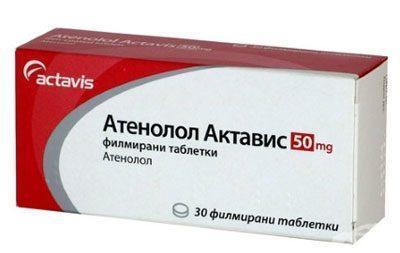Препарат атенол