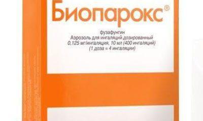 Состав биопарокса