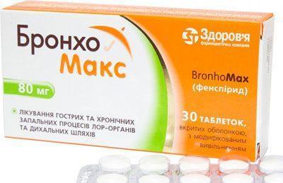 Препарат бронхомакс