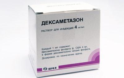 Инъекции дексаметазона