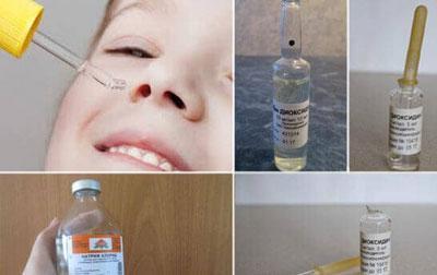 Диоксидин в нос ребенку