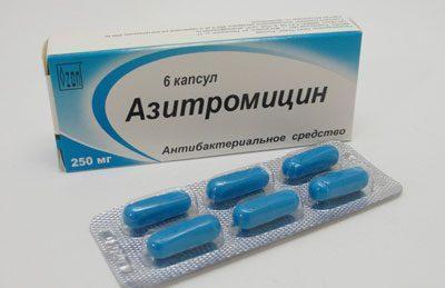 Капсулы азитромицина