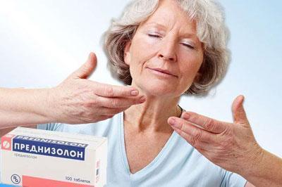 Облегчение состояния при астме
