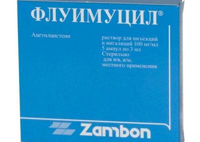 Препарат флуимуцил