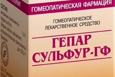 Препарат гепар сульфур