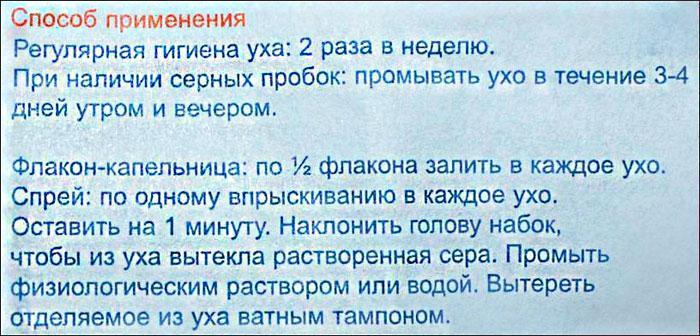 Инструкция к препарату А-Цемурен