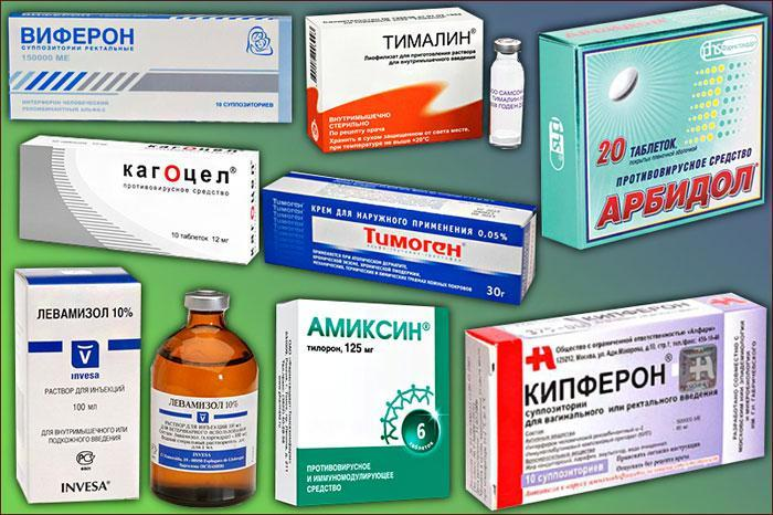 Препараты для повышения иммунитета