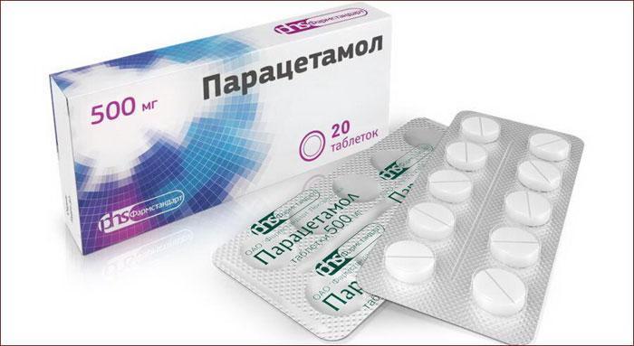 Лекарственный препарат Парацетамол