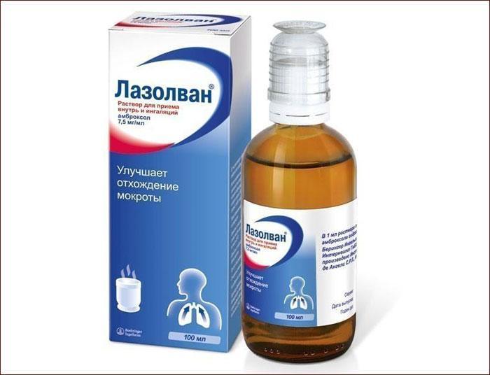 Лекарственный препарат Лазолван