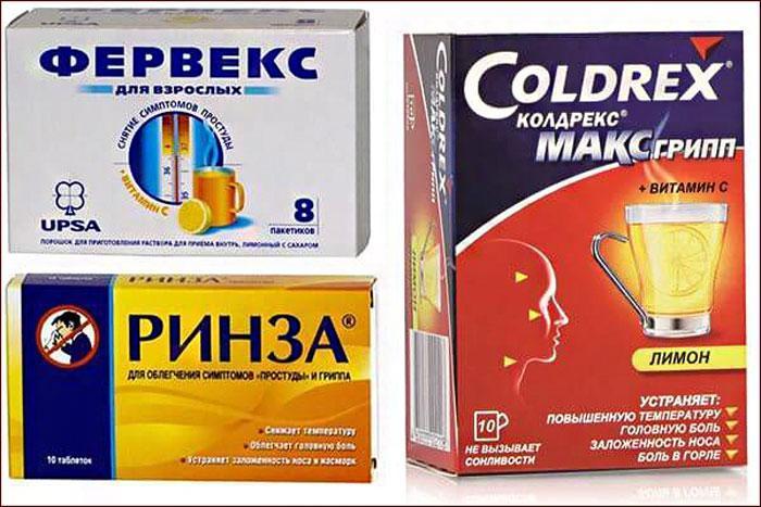 Порошки от простуды