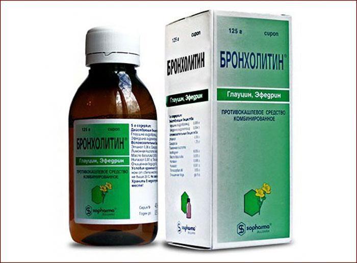 Лекарственный препарат Бронхолитин