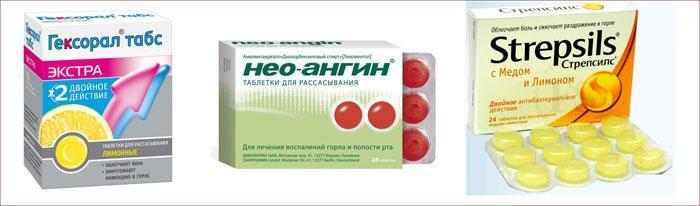 Леденцы для рассасывания от боли в горле