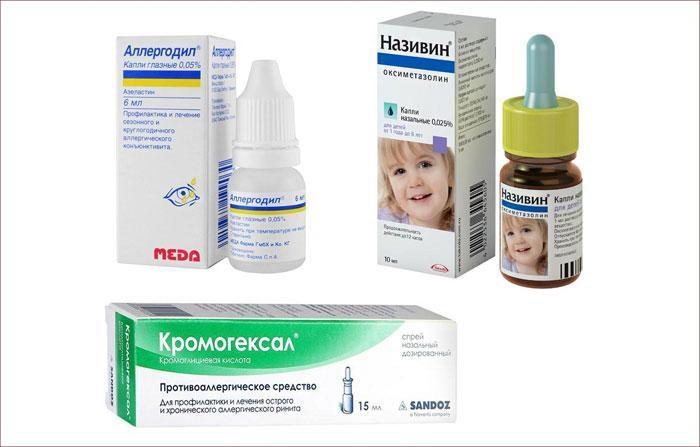 Антигистаминные препараты детям от насморка