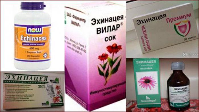 Лекарственные препараты для горла на основе эхинацеи пурпурной
