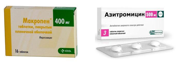 Антибиотики Азитромицин, Макропен