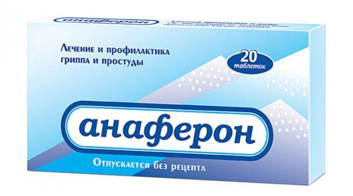 Лекарственный препарат Анаферон