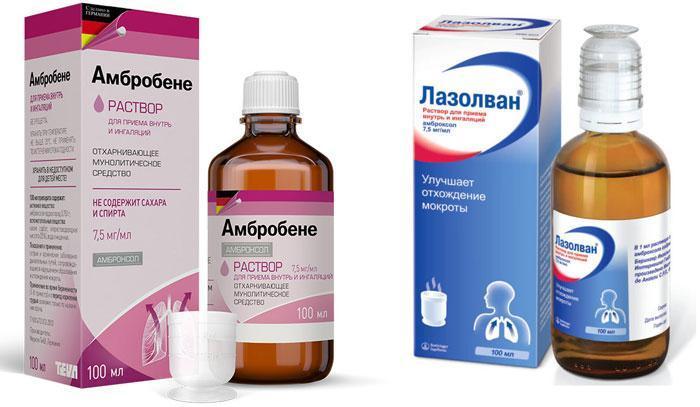 Лекарственные препараты Амбробене и Лазолван для ингаляций