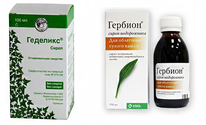 Лекарственные препараты Гербион и Геделикс