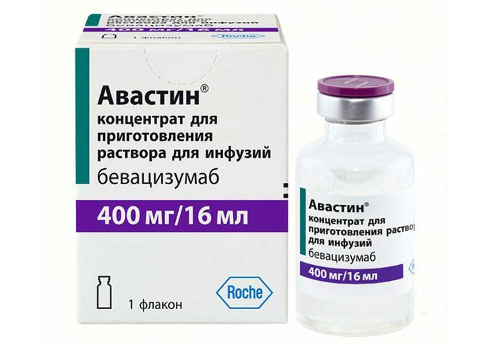 Лекарственный препарат Авастин