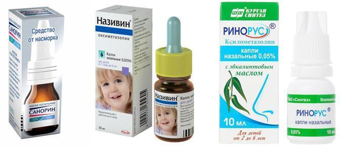 Препараты от ринита для детей