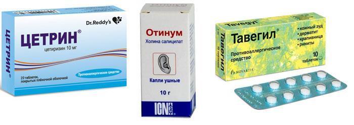 Препараты для лечения патологий уха