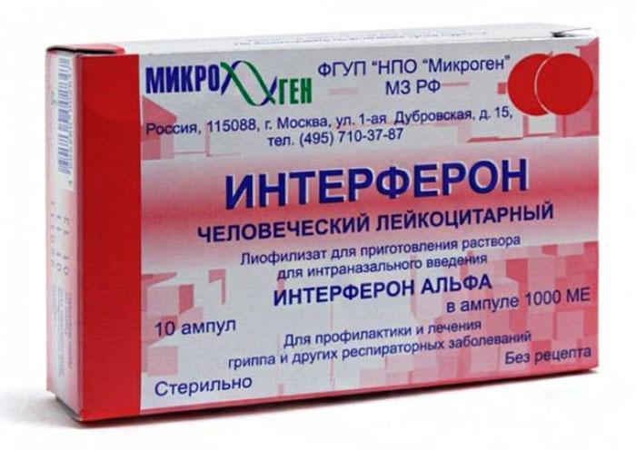 Лекарственный препарат Интерферон