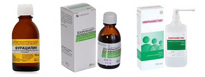 Антисептические растворы для полоскания горла