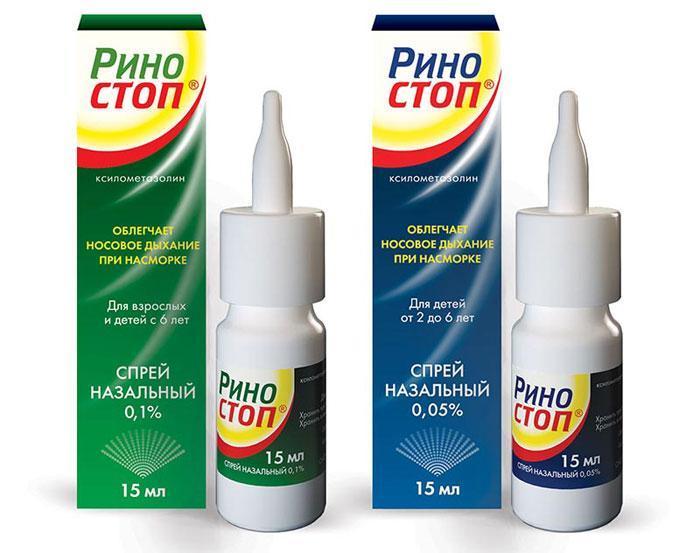Лекарственный препарат Риностоп