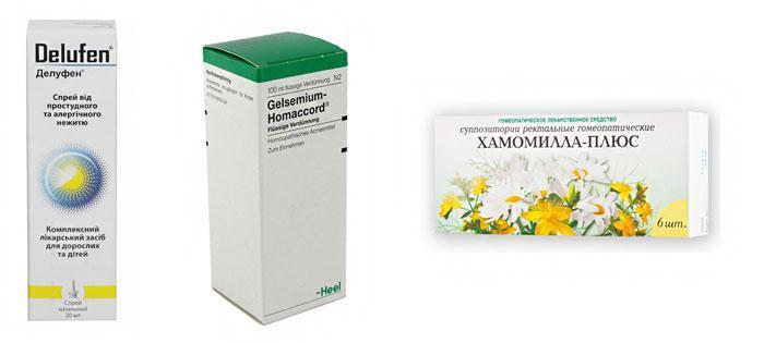Список гомеопатических препаратов