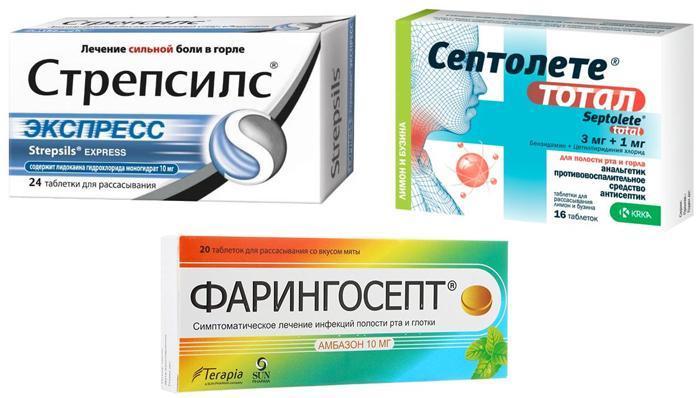 Таблетки для рассасывания при першении и дискомфорте в горле