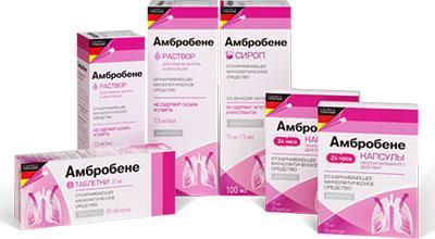 Линейка препаратов амбробене