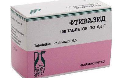 Препарат фтивазид