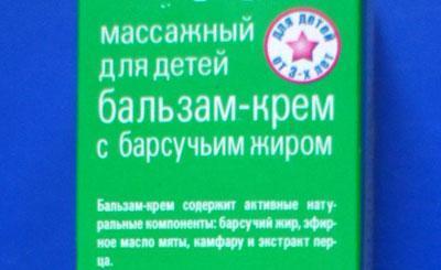 Состав крема барсукор