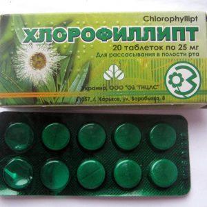 Леденцы для рассасывания Хлорофиллипт