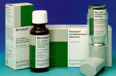 Препараты Беродуал
