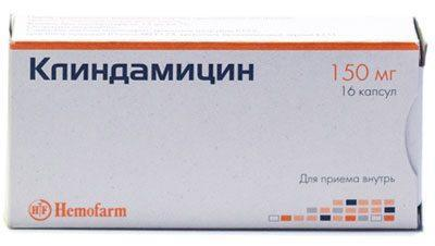 Препарат клиндамицин