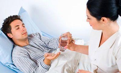 Выдача лекарственных препаратов