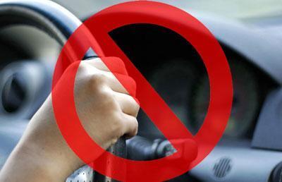 Запрет на вождение машины