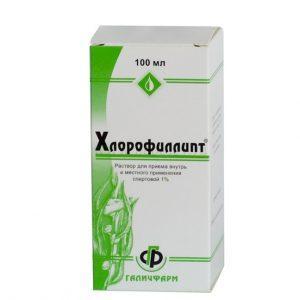 Хлорофиллипт для ингаляций