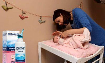 Обработка носа ребенку
