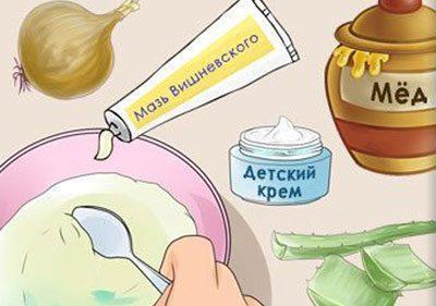 Приготовление домашней мази