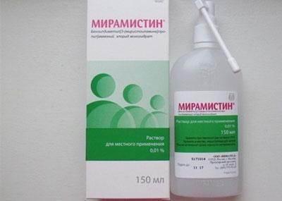 Препарат мирамистин