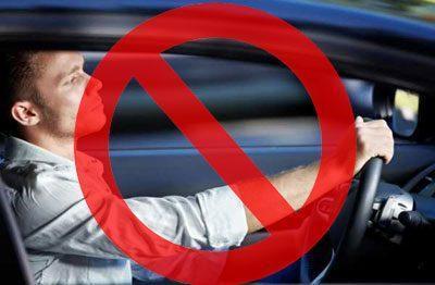 Запрет на вождение авто