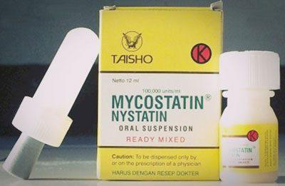 Препарат микостатин