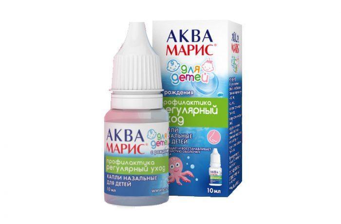 Аква-Марис для малыша